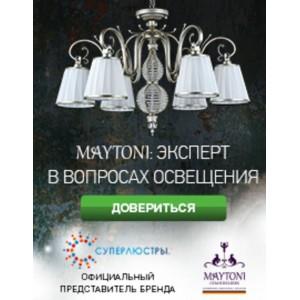 майтони