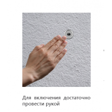 Бесконтактный выключатель (датчик движения руки) Feon 6-24V 30W 1-15 см с кабелем (200+25 см) SEN31 (арт. 32225)
