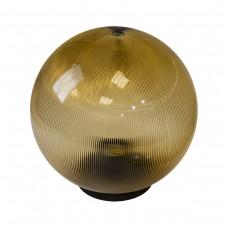 Плафон уличный Шар d250 мм ПММА призма золото Россия