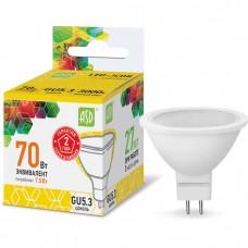 Лампа светодиодная LED-JCDR LUX 7.5Вт 230В GU5.3 3000К 675Лм матовая