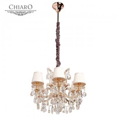 Хрустальная люстра Chiaro 479010506 Даниэль