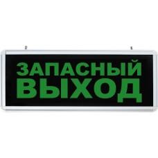 Светильник аккумуляторный, 6 LED/1W 230V,AC/DC  зеленый 355*145*25 mm, серебристый, EL56