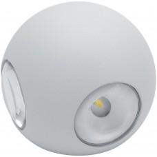 Светильник уличный светодиодный Feron DH102, 4*1W, 400Lm, 4000K, белый