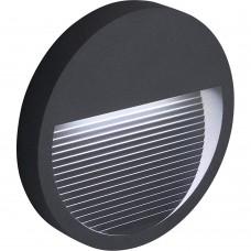 Светодиодный светильник Feron DH203 5W 4000K, IP65, серый