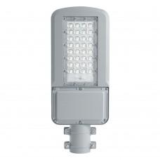 Светодиодный уличный консольный светильник Feron SP3040 80W 5000K 230V, серый