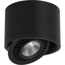 Светодиодный светильник Feron AL523 накладной 10W 4000K черный поворотный