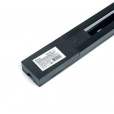 Шинопровод для трековых однофазных светильников, черный, 3м,  в наборе токовод, заглушка, крепление, CAB1005