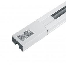 Шинопровод для трековых однофазных светильников, белый, 1м,  в наборе токовод, заглушка, крепление, CAB1005