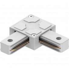 Коннектор угловой однофазный для шинопровода, белый, LD1007
