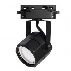 Светильник Feron AL192 трековый однофазный на шинопровод под лампу GU10, черный