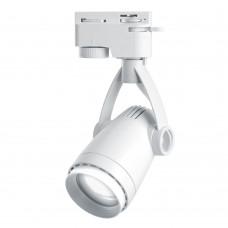 Светильник Feron AL162 трековый однофазный на шинопровод под лампу GU10, белый