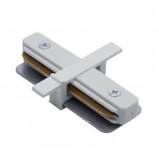Коннектор прямой для встраиваемого шинопровода, белый, LD1004