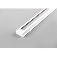 Шинопровод для трековых светильников, белый, 1м,  в наборе токовод, заглушка, крепление, CAB1003