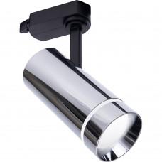 Светодиодный светильник Feron AL106 трековый на шинопровод 12W 4000K 80 градусов хром