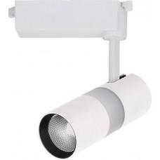 Светодиодный светильник Feron AL108 трековый на шинопровод 12+5W, 35 градусов, 4000К и подсветка зеленая