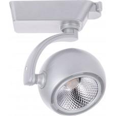 Светодиодный светильник Feron AL109 трековый на шинопровод 25W, 35 градусов, 4000К, белый
