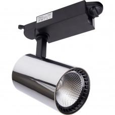 Светодиодный светильник Feron AL102 трековый на шинопровод 12W 4000K 35 градусов хром