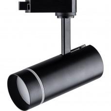 Светодиодный светильник Feron AL106 трековый на шинопровод 20W 4000K 80 градусов черный