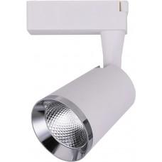 Светодиодный светильник Feron AL111 трековый на шинопровод 12W 4000K 35 градусов белый с хром рамкой