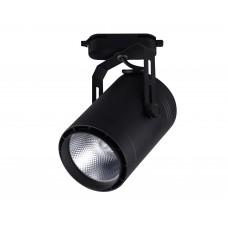Трековый светодиодный светильник Kink Light 6483-1,19 черный Led 15W 4000K