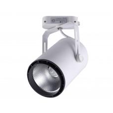 Трековый светодиодный светильник Kink Light 6483-3,01 белый Led 30W 4000K