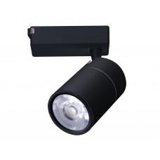 Трековый светодиодный светильник Kink Light 6485,19 черный Led 30W 4000K
