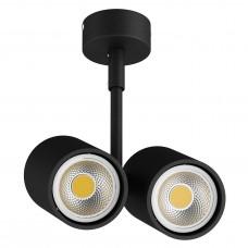 Светодиодный спот Lightstar 214447 Rullo Черный