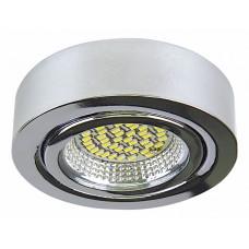 Мебельный светильник Lightstar 003134 Mobiled 3,5 Вт 270Lm 3000K Хром