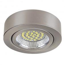 Мебельный светильник Lightstar 003135 Mobiled 3,5 Вт 270Lm 3000K Никель