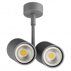 Светодиодный спот Lightstar 214449 Rullo Серый