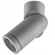 Потолочный светильник Lightstar 051019 Illumo F Серый IP65