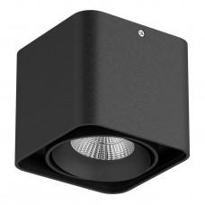 Потолочный светильник Lightstar 052117 Monocco 10 Вт 860Lm 4000K Черный