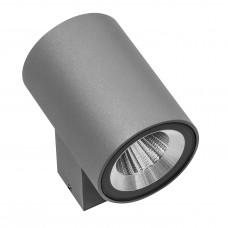 Уличный настенный светильник Lightstar 351692 Paro 12 Вт 960Lm 3000K Серый