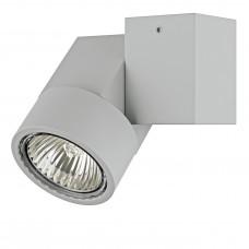Потолочный светильник Lightstar 051020 Illumo X1 Серый