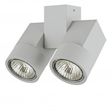 Потолочный светильник Lightstar 051030 Illumo X2 Серый
