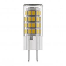 Лампа светодиодная LED Lightstar 940412 LED 6 Вт 492Lm 3000K