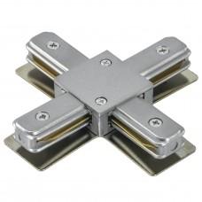 Соединитель трековый однофазный Lightstar 502149 BARRA X-образный СЕРЫЙ