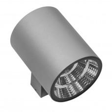 Уличный настенный светильник Lightstar 371594 Paro 30 Вт 2350Lm 4000K Серый