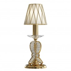 Настольная лампа Osgona 705912 Riccio 6 Вт Золото