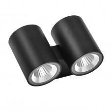 Уличный настенный светильник Lightstar 352674 Paro 24 Вт 1920Lm 4000K Черный