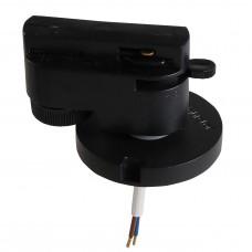 Трековое крепление Lightstar 592077 ASTA с 1-фазным адаптером к 05104x IP65 ЧЕРНЫЙ