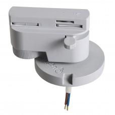 Трековое крепление Lightstar 592079 ASTA с 1-фазным адаптером к 05104x IP65 СЕРЫЙ