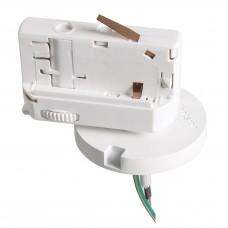 Трековое крепление Lightstar 594016 ASTA с 3-фазным адаптером к 05101x/21444x БЕЛЫЙ