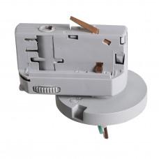 Трековое крепление Lightstar 594019 ASTA с 3-фазным адаптером к 05101x/21444x СЕРЫЙ