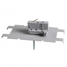 Трековое крепление Lightstar 594049 ASTA с 3-фазным адаптером к 05122x/05132x СЕРЫЙ