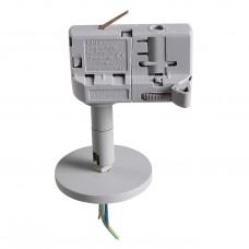 Трековое крепление Lightstar 594059 ASTA с 3-фазным адаптером к 21443х/21448x/21449x СЕРЫЙ