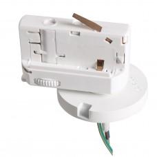 Трековое крепление Lightstar 594076 ASTA с 3-фазным адаптером к 05104x IP65 БЕЛЫЙ