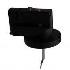 Трековое крепление Lightstar 594077ASTA с 3-фазным адаптером к 05104x IP65 ЧЕРНЫЙ