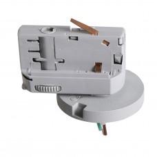 Трековое крепление Lightstar 594079 ASTA с 3-фазным адаптером к 05104x IP65 СЕРЫЙ