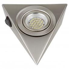 Мебельный светильник Lightstar 003145 Mobiled Ango 3,5 Вт 270Lm 3000K Никель
